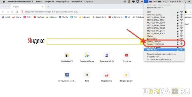 Обзор wifi роутера tenda ac6 (ac1200) - отзыв об интернете по wifi - вайфайка.ру