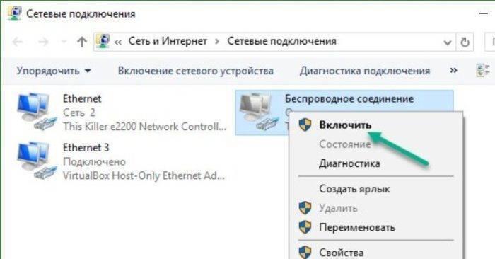 Драйвер для wifi на ноутбук для windows 7, 8, 10 – где скачать драйвер для беспроводной сети wireless network adapter