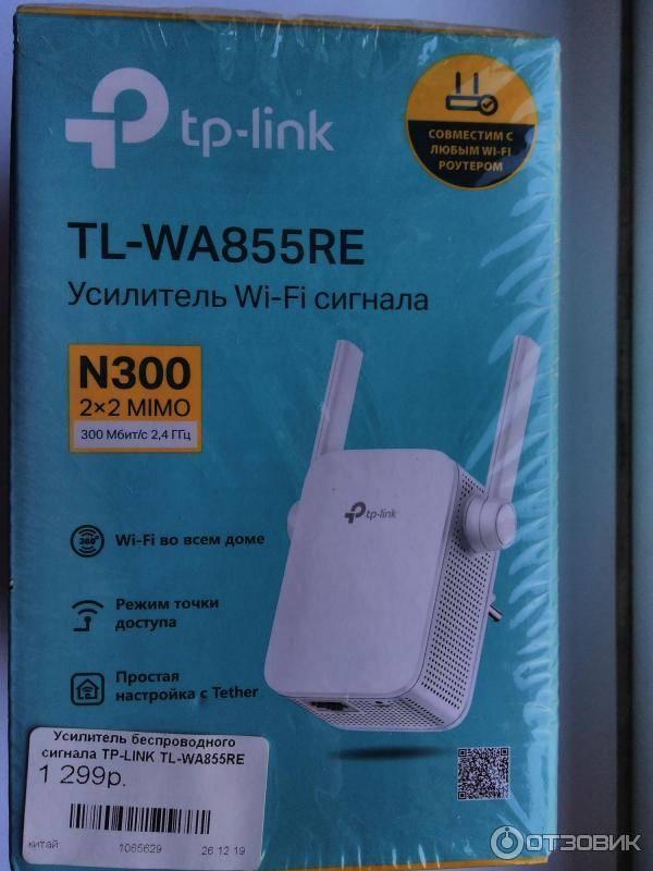 Eap320 | ac1200 беспроводная двухдиапазонная гигабитная потолочная точка доступа | tp-link украина