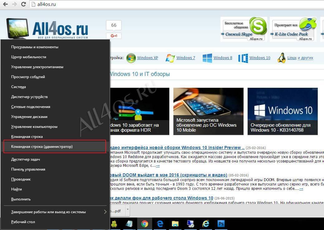 Настраиваем раздачу wi-fi с ноутбука под управлением windows 10