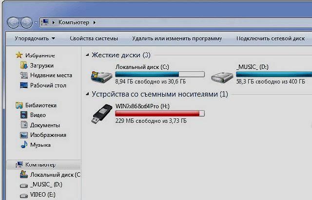 Как подключить сетевой диск в windows: ищем разные способы