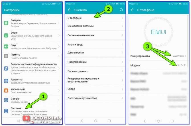 Узнать версию bluetooth на android устройстве: инструкция