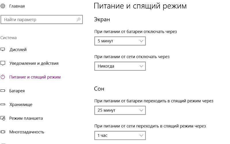 Как отключить настройки совместимости в windows 10