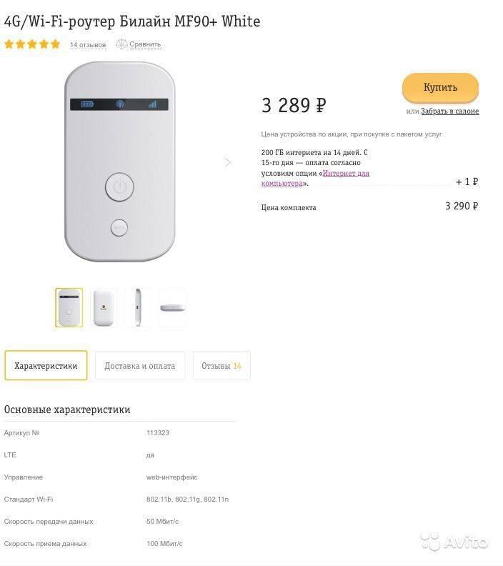 Tenda nova mw5s – обзор и настройка mesh wi-fi системы