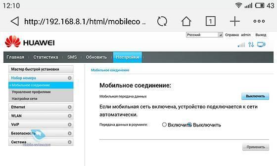 Подключение к компьютеру роутера huawei b315s-22 и настройка интернета по wifi