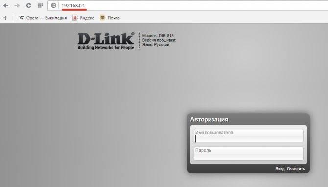 Как восстановить прошивку на d-link dir-615 (k1, k2, m1) | настройка оборудования