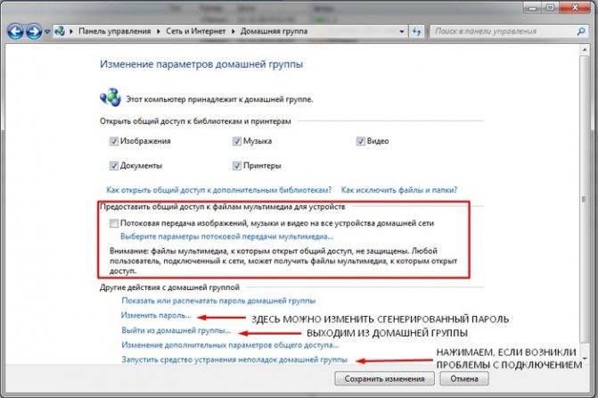 Dlna сервер в windows 10: создание и настройка
