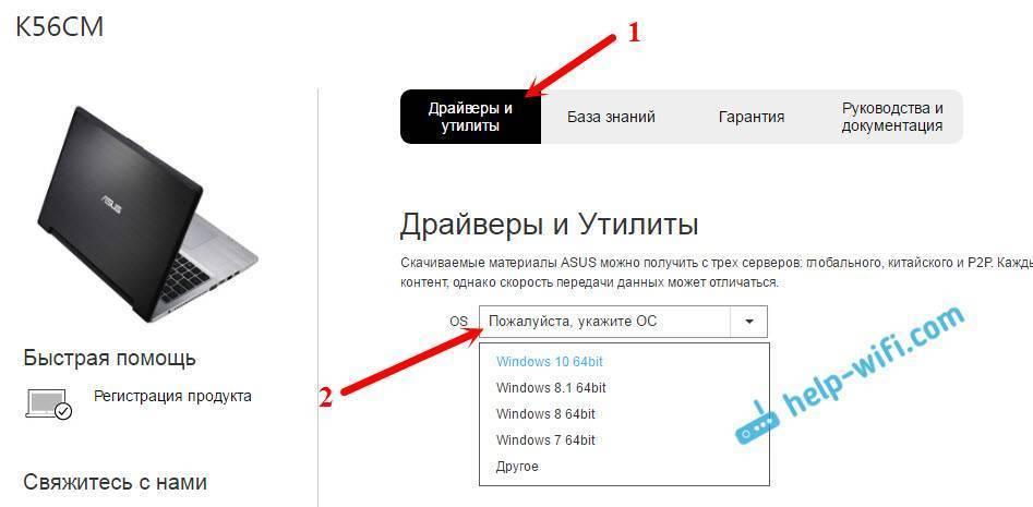 """Как включить wi-fi вwindows 10, когда нет кнопки wi-fi и ошибка """"не удалось найти беспроводные устройства на этом компьютере"""""""