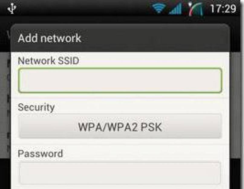 Что делать если не включается wi-fi на планшете android | все лучшее для андроид
