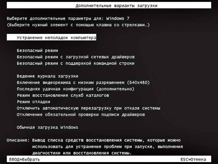 Как выявить вирусы в компьютере