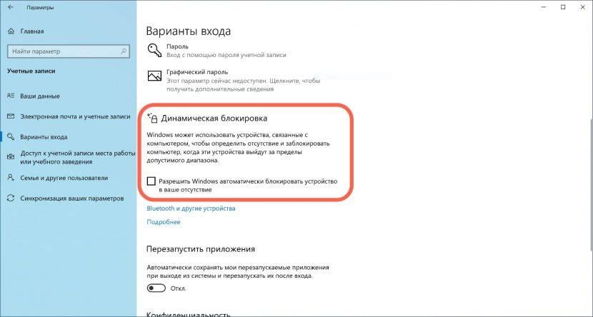 Как заблокировать сайт чтобы он не открывался