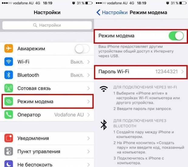 Компьютер или Ноутбук Не Подключается К iPhone В Режиме Модема — WiFi Не Работает или Отключается