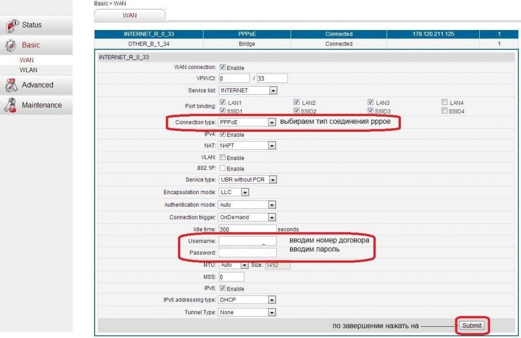 Huawei mobile wifi e5573c: настройка подключения к интернету и создание беспроводной сети