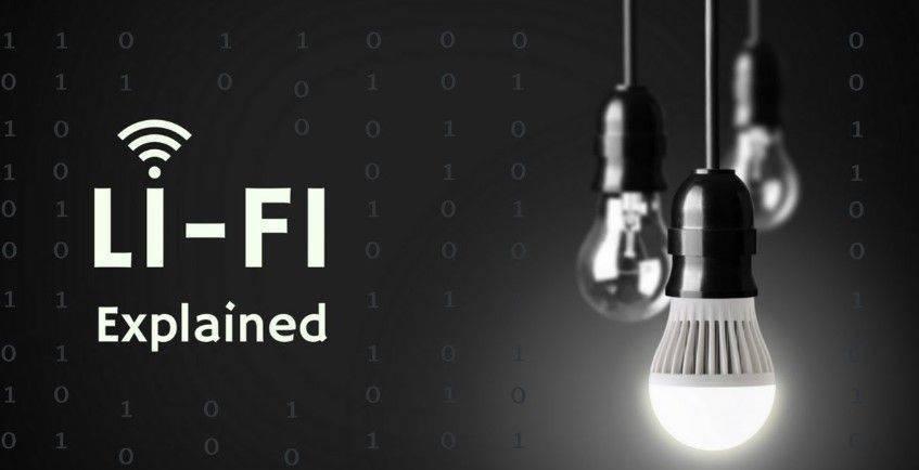 Li-fi: будущее интернета / хабр