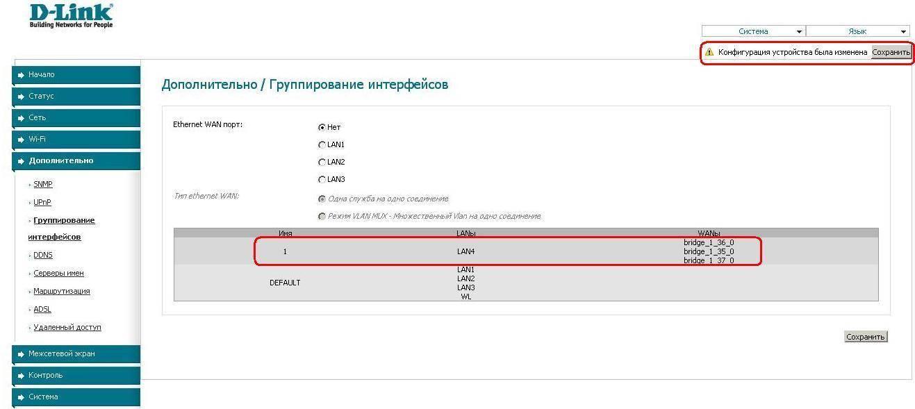 Настройка модема d-link dsl-2640u u1 u2 f/w 2.5.3