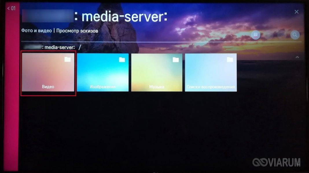 Как создать и настроить dlna сервер в windows 10