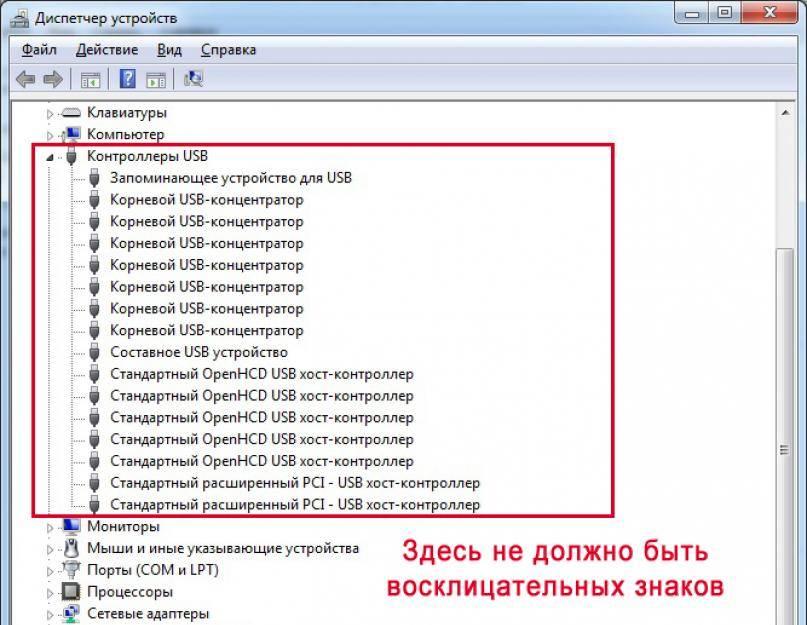 Управление usb портами (включение, отключение) – обзор способов   it-actual.ru