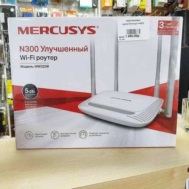 Обзор и настройка роутера mercusys mw325r
