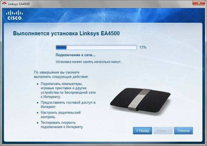 Linksys e1200 – обзор, характеристики и отзывы