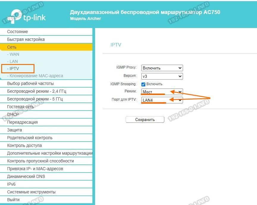 Как сделать настройку iptv на роутере tp-link