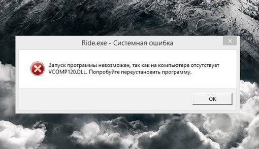 Steam api dll отсутствует что делать - turbocomputer.ru