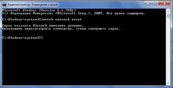 «windows не удалось обнаружить параметры прокси этой сети»: как исправить ошибку