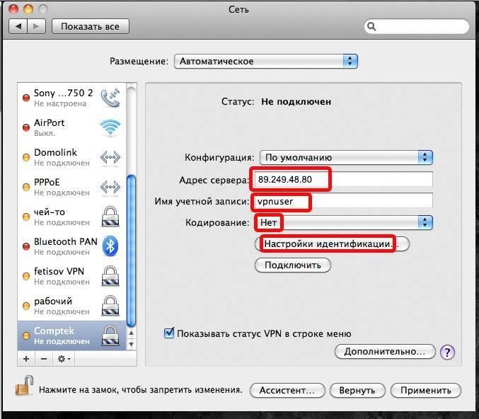 Как переустановить mac os на макбуке: все способы