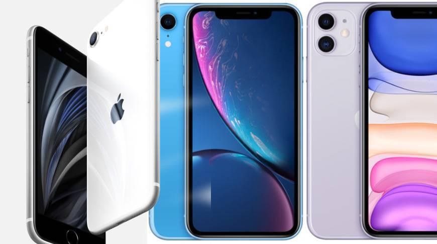 Чем отличается iphone xr от iphone xs