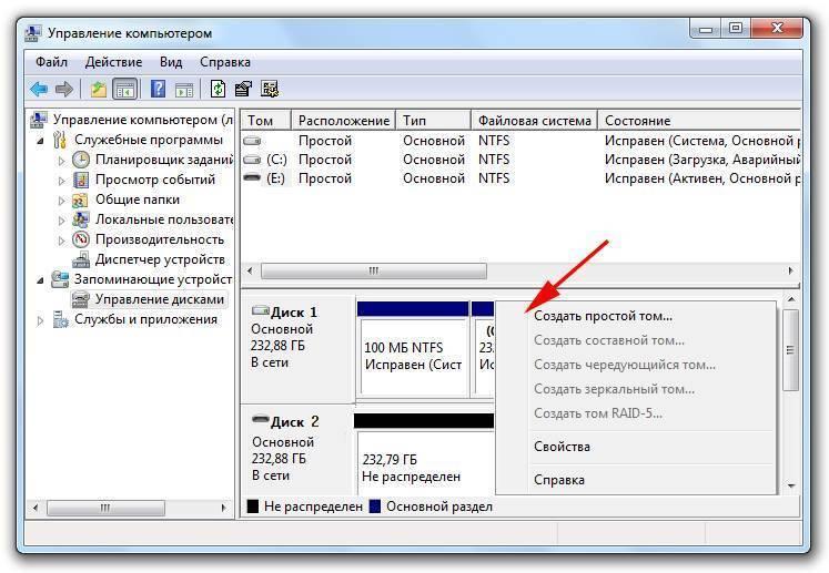 Что делать, когда система windows 10 не видит второй жесткий диск