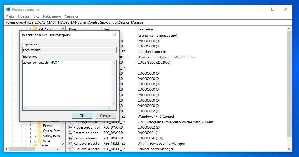Как включить wlansvc на windows 7
