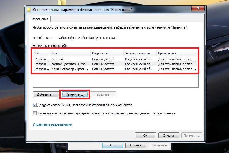Как удалить файлы без возможности восстановления: лучшие способы, выбор программы