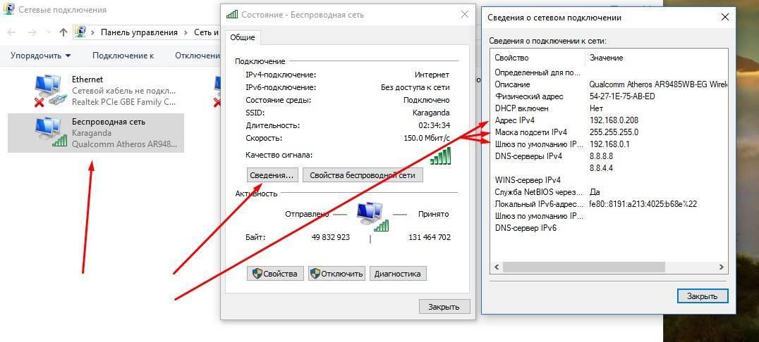 Yota-gid.ru. как настроить модем yota. настройка 10.0.0.1 йоты