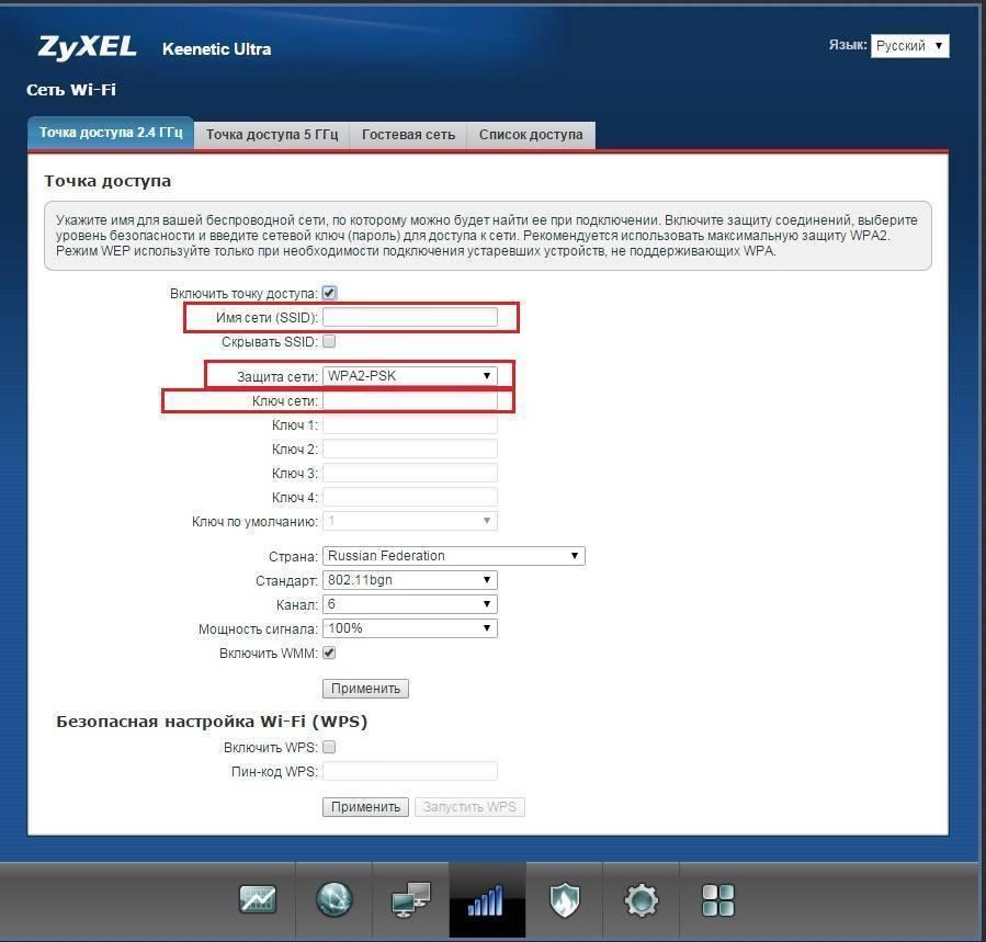 Роутер zyxel keenetic в режиме wifi репитера как повторитель (wds мост) для усиления сигнала