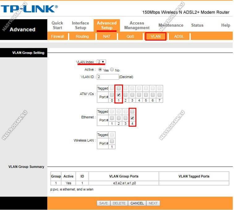 Iptv на роутерах d-link dir-300, dir-320, dir-615, dir-651 | настройка оборудования