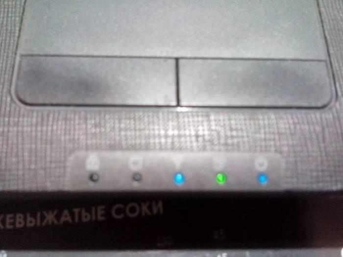 Пропадает wifi на ноутбуке основные причины и решение
