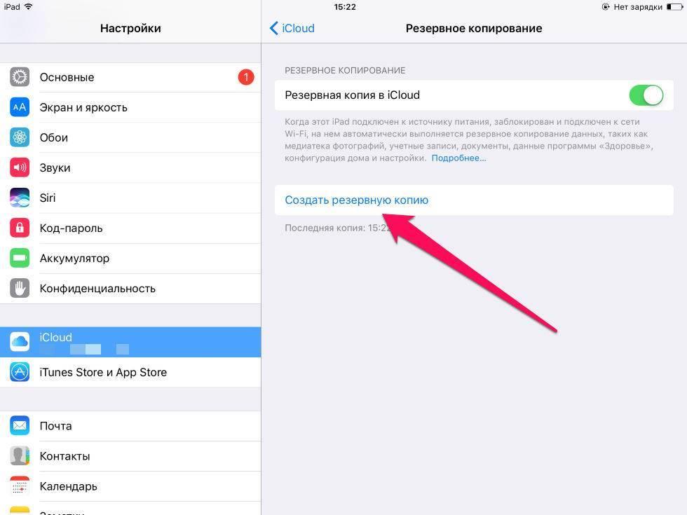 Топ-5 способов перенести контакты с iphone на iphone