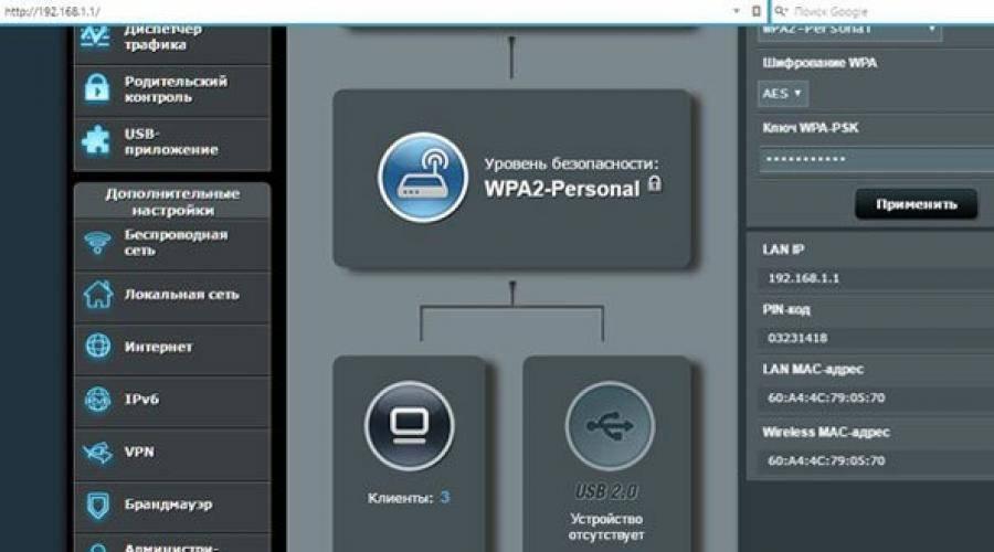 Как узнать кто подключен к моему wi-fi, на роутере, в windows