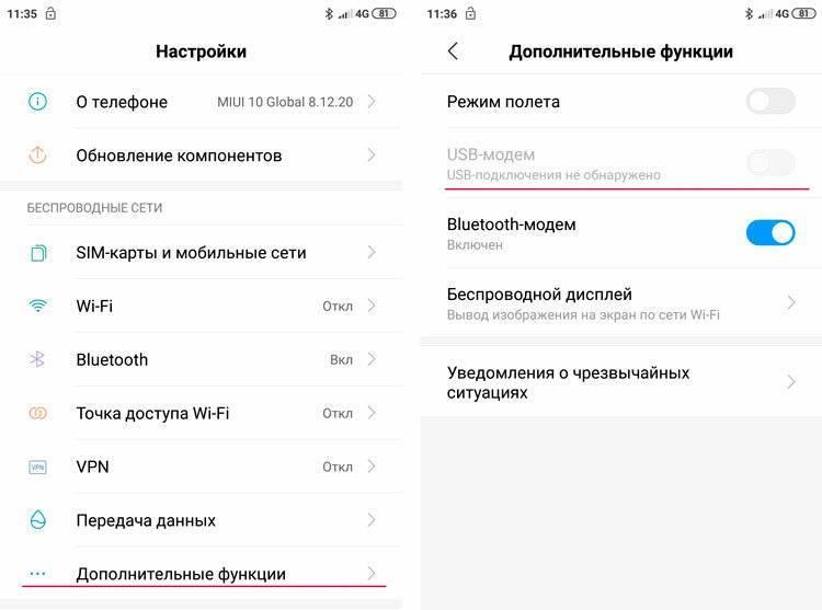 Как использовать телефон как модем для компьютера тарифкин.ру как использовать телефон как модем для компьютера