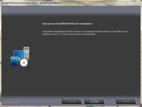 Realtek ethernet controller drivers v.10.025/8.062/7.116 windows xp / vista / 7 / 8 / 8.1 / 10 32-64 bits