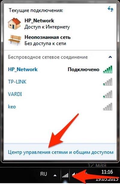 Чем опасен бесплатный wi-fi. почему его надо бояться