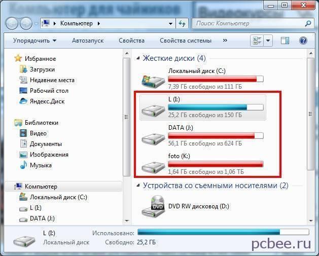 Почему ноутбук или компьютер не видит внешний жесткий (usb) диск на ос windows 7, 8, 10 – причины и решение проблемы