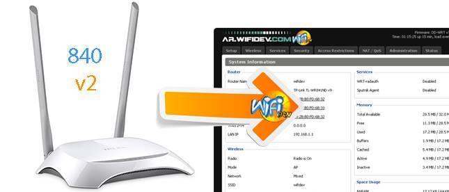Настройка wi-fi роутера tp-link tl-wr842nd