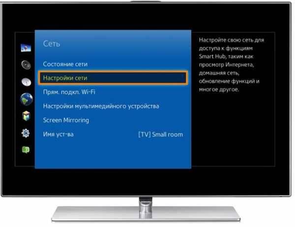 Как вывести видео (фильм) с компьютера на телевизор через wi-fi