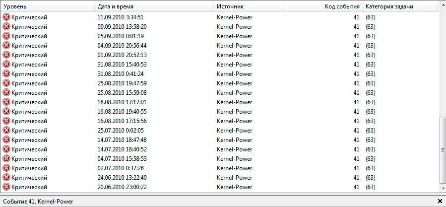 Fix: kernel power error 41 (63) in windows 10