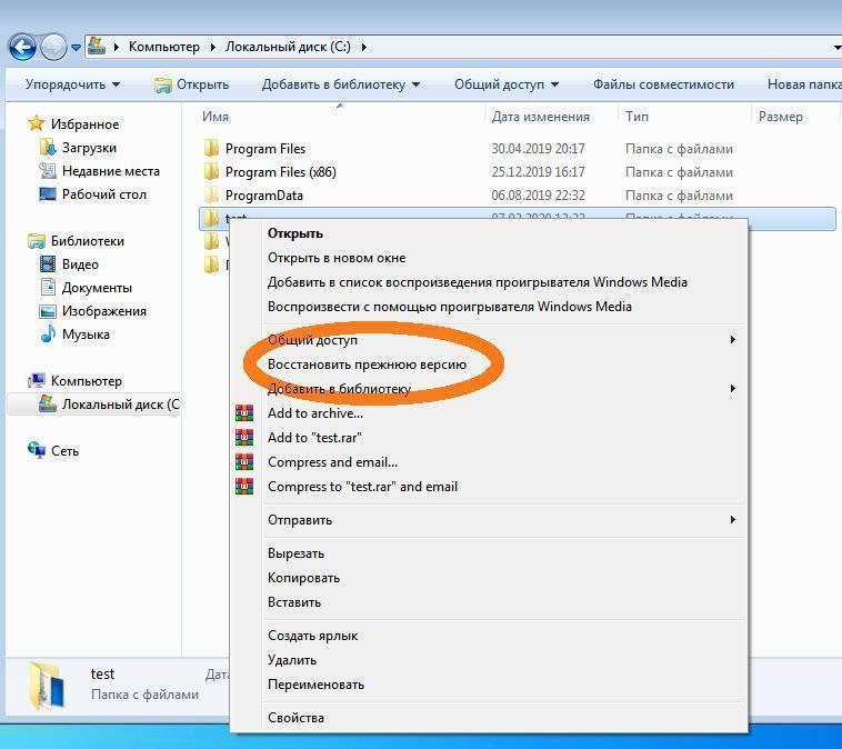 Как удалить файлы без возможности восстановления