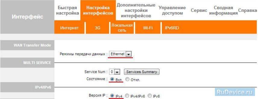 Настройка upvel ur-313n4g на rudevice.ru