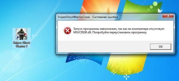 Steam api init failed что делать yodroid.ru
