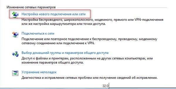 Ограниченный доступа wifi на ноутбуке с windows 7: как исправить ошибку