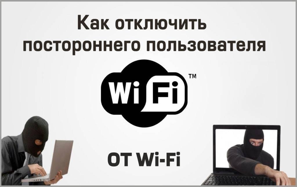 Запрет доступа к интернету на роутере zyxel keenetic — как заблокировать сайт или ограничить устройство?