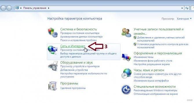 Попытка проверить подлинность wifi windows 10 как исправить